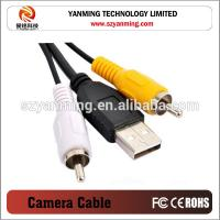 Buy cheap av usb cable for nikon UC-E6 from wholesalers