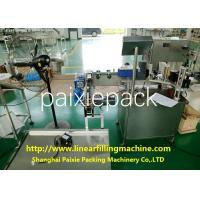 Buy cheap Low noise Aerosol Can Filling Machine with Import servo motor from wholesalers