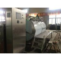 Buy cheap Combo CIP Cleaning Machine For Drink Milk Plant , Alkali Acid Hot Water Washing product