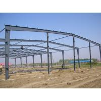 Buy cheap Prefab steel structure house steel beam from wholesalers