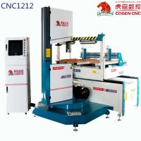 Buy cheap European quality Horizantal wood curve band saw CS1212 for curve cuttng footboard chair legs from wholesalers