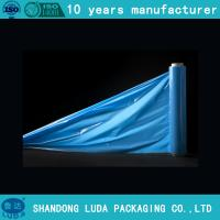 Buy cheap Shrink Pallet Wrap filme stretch plastic colour shrink wrap from wholesalers