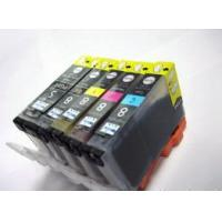 Buy cheap Ink Cartridge for Canon CLI-8 (Compatible) from wholesalers
