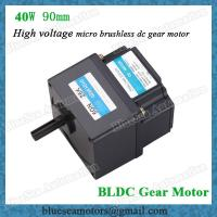 Buy cheap 40W 90mm power brushless dc motor with motor controller 220V, 230V from wholesalers