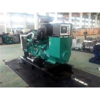 Volvo Engine Powered General Diesel Generator 200KW  400V /  440V 6 Cylinders