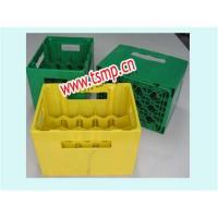 Buy cheap Industrial containers molds from wholesalers