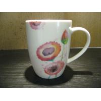 Buy cheap personalized color changing mug from wholesalers