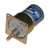 Buy cheap DC Geared Motor (Towel Disposal) product