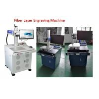 Buy cheap Desktop Laser Engraving Machine Stainless Steel 30W For Nonmetal Materials from wholesalers