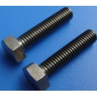 Buy cheap Low Density and High Specification Strength OF GR5 /GR2 Titanium bolts and titanium nuts din 934 from wholesalers