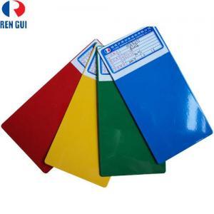 Buy cheap Epoxy Polyester Hybrid Powder Coating product