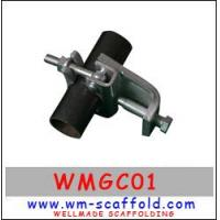 Buy cheap Drop Forged Girder Coupler from wholesalers
