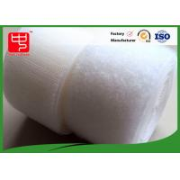 Buy cheap 50mm hook and loop tape white Hook and Loop Tape Heat Resistance Grade A from wholesalers