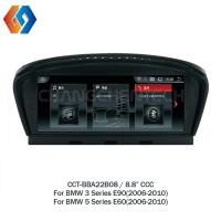 Buy cheap All in one 8.8 RK PX3 Android Car Radio dashboard replacement For BMW 5 Series E60(2005-2010) Original CCC System from wholesalers