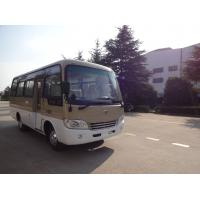 Buy cheap 6.6M Luxury Diesel Coaster 23 Seater Minibus Leaf Spring Rear With YC4FA130-30engine from wholesalers