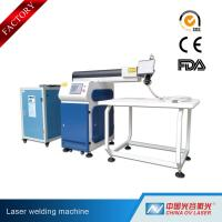 Buy cheap 400W YAG Laser Welding Machine for LED Letters Logo Ads with Dual Path from wholesalers