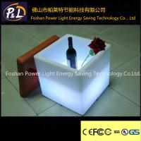 Buy cheap RGB Color Changing LED Ice Bucket /LED Light Ice Cooler from wholesalers
