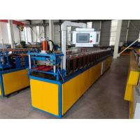 Buy cheap 70mm Shaft hanging Board Machine For Villa House Wall with Hydraulic Cutting Device with 0.3-0.8mm Thickness from wholesalers