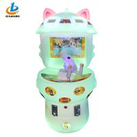 Buy cheap Kiddies Acrylic Shooting Arcade Machine Interactive Sound System For Shopping Mall Center from wholesalers