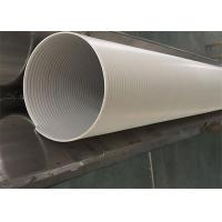 Buy cheap Anti - Static Oriented Smoking Air Duct Tubing Universal Shaped Exhaust Duct from wholesalers