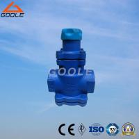 Buy cheap BRV71 type direct acting Threaded Steel/Stainless Steel bellows  pressure reducing valve from wholesalers