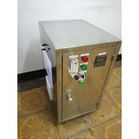 Buy cheap Nano Bubble Generator For Water Purification Industrial  HLYZ-012 from wholesalers