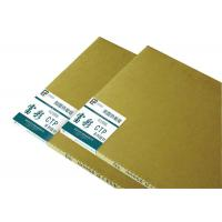 Buy cheap Commercial CTP Printing Plates 5 - 8 Minutes Baking 0 . 27 / 0 . 15MM Thickness from wholesalers