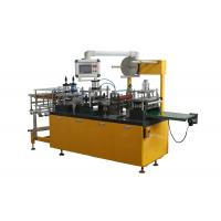 Buy cheap Low Noise Commercial Coffee Cup Lid Forming Machine , Plastic Cup Cover Machine from wholesalers