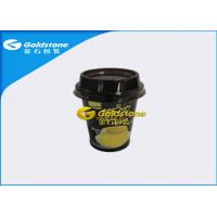 Buy cheap High End Deluxe Plastic Yogurt Cups With Inmold Label Or Shrink Sleeve from wholesalers