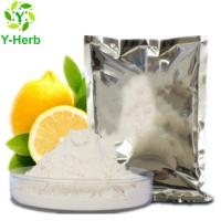 Buy cheap cas 9032-75-1 food grade pectinase enzyme for fruit juice cellulase price powder pectinase enzyme from wholesalers