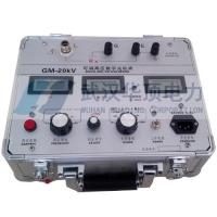 Buy cheap GM-20KV Insulation Resistance Tester from wholesalers