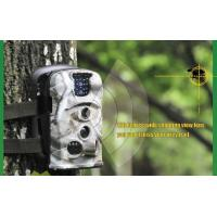 Buy cheap HC8210A- 12MP more than 100 Degree Scouting Camera Wide View Hunting Camera Game Camera from wholesalers