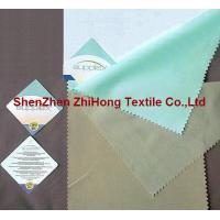 Buy cheap Soft handfeel anti uv fabric for petrochemical workers product