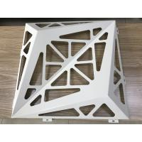 Buy cheap Popular Carved Curtain Aluminium Wall Cladding Panels   Hotel Exterior House Covering from wholesalers