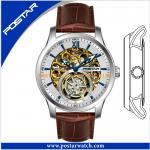 Buy cheap PSD-2995 Men's Best Selling Luxury Quartz Wrist Watch from wholesalers