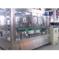 Buy cheap Juice / Tea / Beverage ringsing-filling-capping machine with touch screen from wholesalers