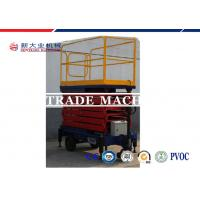Buy cheap 1T CE Battery Powered AC Mobile Hydrulic Lifting Platform Equipment for Aerial Work from wholesalers
