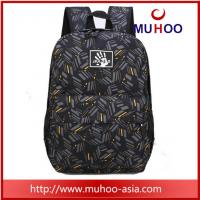 Buy cheap printed polyester middle school backpacks book bag school bag for boys from wholesalers