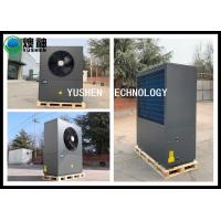 Buy cheap High Efficient Central Air Conditioner Heat Pump Intelligent Management from wholesalers