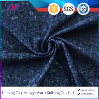 Buy cheap Cheap Discount Denim Pattern Elastic Spandex Polyester Fabric Online from wholesalers