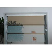 Buy cheap Bronze Reflective Louver Glass from wholesalers