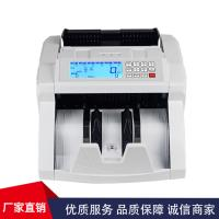 Buy cheap Heavy-duty euro counter Currency Value Automatic Money Counter  Counterfeit Detection EURO VALUE COUNTER DETECTOR from wholesalers