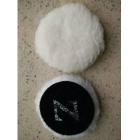 Buy cheap glass polishing  high quality wool wheel for polishing from wholesalers