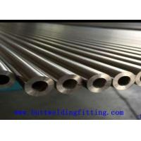 Buy cheap 42crmo4 42crmo 4142 4140 41crmo4 Nickel Alloy Pipe / Seamless Steel Tube from wholesalers