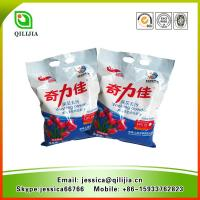 Buy cheap Best Laundry Washing Powder Produced For UAE Market from wholesalers
