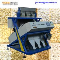 Buy cheap vsee 5000+pixel rice color sorter machinery CA-3, philippines , srilanka best seller from wholesalers