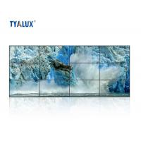 Buy cheap 47 inch 3X4 wall mount LCD Video Wall Screens / Digital Video Display seamless 4.9mm from wholesalers