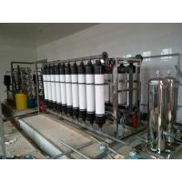 Buy cheap Easy Operation RO Mineral Water Plant Water Filter Plant Machine Simple Maintenance from wholesalers
