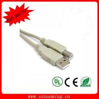 Buy cheap 2M usb cable/usb cable for printing from wholesalers