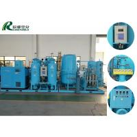 Buy cheap Professional Medical Equipment PSA Oxygen Gas Plant With Filling System product
